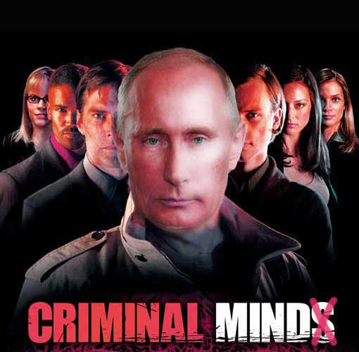 criminal minds Krimsekt