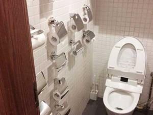 kuriose-toilette